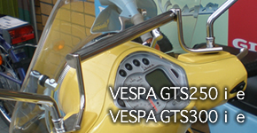 VESPA GTS250ie・GTS300ie用 ナビゲーションステー